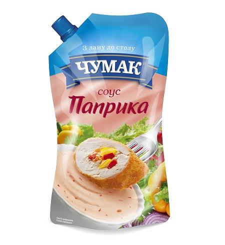 sous-chumak-paprika.jpg